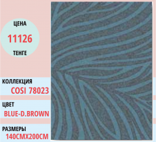 Ковер Cosi 78023- Blue-D.brown