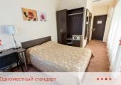 отель Astra, Алматы