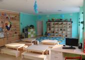 Детский сад  Classic, Алматы