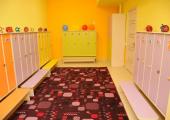 Детский сад Тамосик, Алматы
